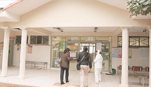 Conozca-los-centros-de-salud-donde-puede-registrarse-al-SUS