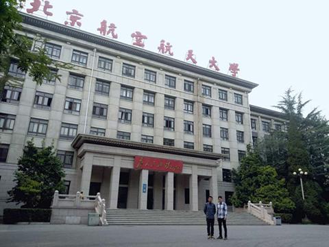 Agencia-Boliviana-Espacial-lanza-convocatoria-para-tres-maestrias-en-China