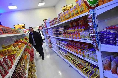 Emapa-oferta-3.500-productos-nacionales-para-el-pago-del-15%-del-segundo-aguinaldo