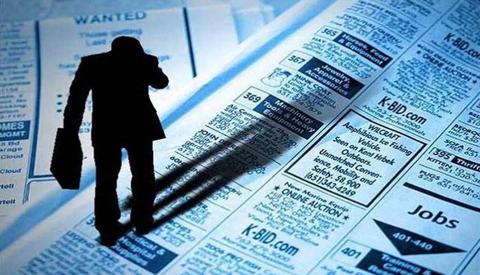 Economia-de-EEUU-creo-menos-empleos-de-lo-esperado
