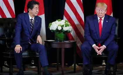 Camara-Alta-de-Japon-debate-sobre-pacto-comercial-con-Estados-Unidos