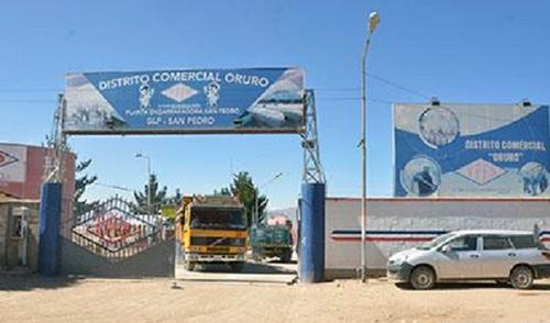 YPFB-ingresa-a-Oruro-con-proyectos-de-exploracion-que-abarcan-estudios-en-mas-de-20-municipios