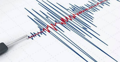 Sismo-de-magnitud-7,0-en-Peru-se-siente-en-la-ciudad-de-La-Paz