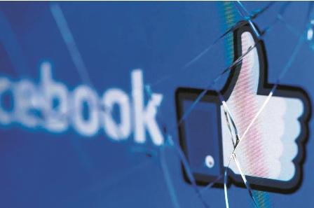 La-caida-de-Facebook-¿Que-fue-lo-que-la-ocasiono?