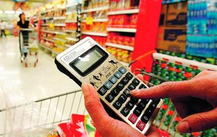 Inflacion-negativa-de-0,15%-registra-febrero