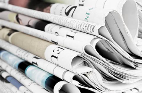 Proyecto-de-ley-reemplaza-los-edictos-de-prensa-por-informacion-digital