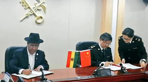 China-y-Bolivia-firman-protocolo-para-la-exportacion-de-carne-al-pais-asiatico