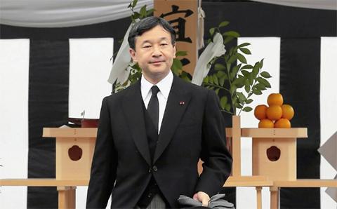 Naruhito-y-el-inicio-de-una-nueva-era-imperial-en-Japon