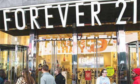 Forever-21:-Una-pareja-de-inmigrantes-que-creo-de-la-nada-un-imperio-global-de-la-moda