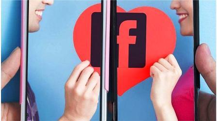 Facebook-parejas-ya-esta-disponible-para-usuarios