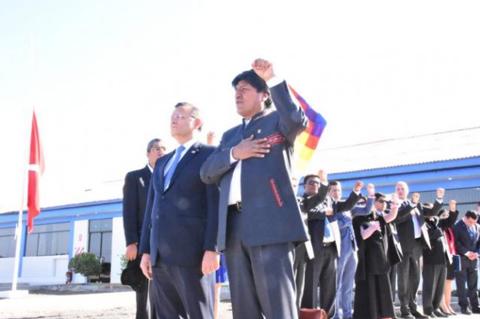 Delegaciones-de-Bolivia-y-Peru-llegan-a-Ilo-para-participar-en-el-V-Gabinete-Binacional