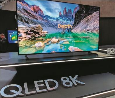 Nueva-linea-de-televisores-QLED-8K-y-4K