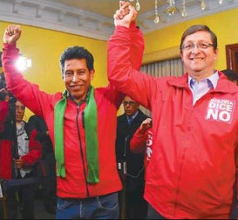 Edwin-Rodriguez-renuncia-a-candidatura-para-Vicepresidencia-por-Bolivia-Dice-No