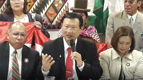 PDC-oficializa-candidatura-de-Chi-Hyun-Chung-a-la-Presidencia