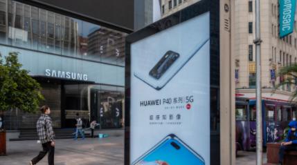 Huawei-podria-enfrentarse-a-nuevos-rivales-y-amenazas-en-China