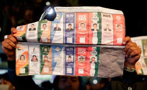 Fiscalia-de-Oruro-imputo-a-20-personas-por-caso-fraude-electoral