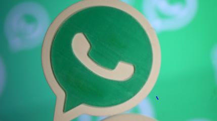 WhatsApp-prueba-una-nueva-funcion-para-mejorar-la-experiencia-de-los-usuarios