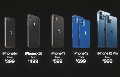 Lanzaron-el-primer-iPhone-con-5G