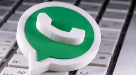 Nueva-version-de-WhatsApp-tendria-por-fin-una-funcion-muy-esperada