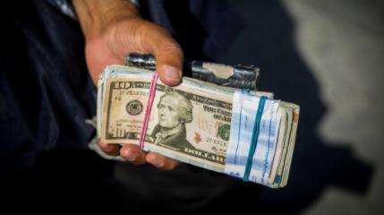 EE.UU.-impone-nuevas-sanciones-al-sector-financiero-de-Iran