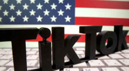 Suspenden-la-orden-de-prohibicion-de-TikTok-en-EE.UU.