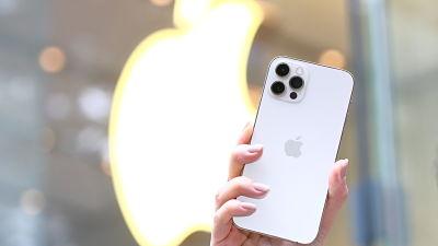 Apple-introduce-en-el-iPhone-12-Pro-una-tecnologia-que-ayuda-a-los-invidentes-a--ver--lo-que-hay-en-su-entorno