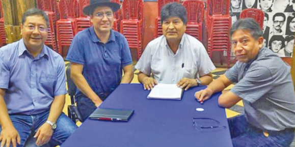 El-MAS-anuncia-la-presencia-de-Arce-y-Choquehuanca-en-el-ampliado-nacional