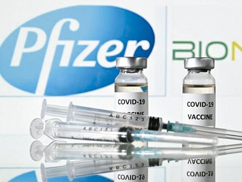 Piden-autorizacion-para-suministrar-vacuna