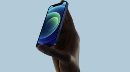 Filtran-posibles-detalles-del-futuro-iPhone-13