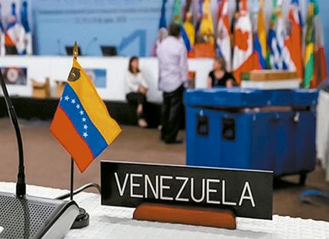 La-OEA-desconoce-las-legislativas