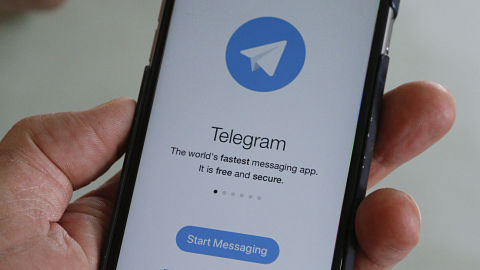 Telegram-lanzara-funciones-premium-de-pago-para-seguir-ofreciendo-maxima-seguridad-y-nada-de-publicidad