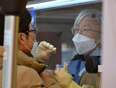 Detectan-casos-de-la-cepa-britanica-en-Corea-del-Sur