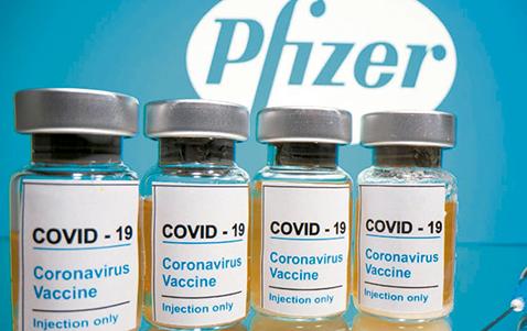 Equipo-de-FDA-respalda-la-vacuna-de-Pfizer