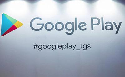 Xiaomi,-Huawei,-Oppo-y-Vivo-se-unen-para-competir-con-Google-Play