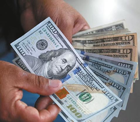 Postura-del-MAS-sobre-el-credito-del-FMI-genera-protestas
