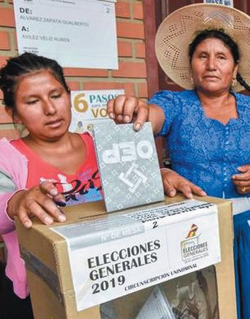 Pandemia-podria-cambiar-fecha-de-elecciones