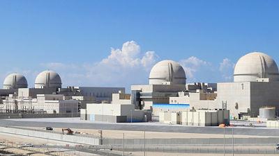 -EAU-se-convierte-en-el-primer-pais-arabe-en-poner-en-funcionamiento-un-reactor-atomico