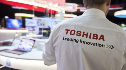 Toshiba-se-retira-del-mercado-de-los-ordenadores-portatiles-tras-35-anos