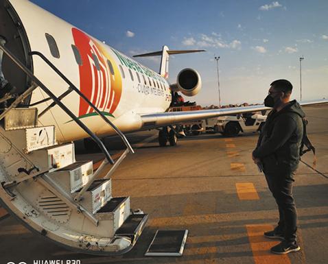 Amaszonas-reactiva--vuelos-a-la-ciudad-de-Tarija