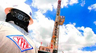 La-octava-adenda-al-contrato-GSA-YPFB-Petrobras-evita-un-gasto-al-Estado-de-$us-1.800-MM
