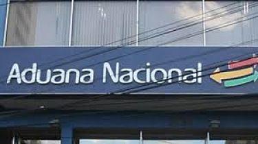 Aduana-libera-horno-crematorio-para-Sucre-y-preven-su-instalacion-en-las-proximas-horas