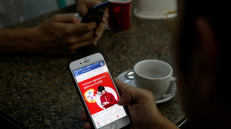 Facebook-permitira-ver-videos-junto-a-otros-usuarios-y-compartir-reacciones-en-tiempo-real