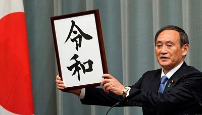 Japon:-El-14-de-septiembre-seran-las-elecciones-internas-para-suceder-al-primer-ministro