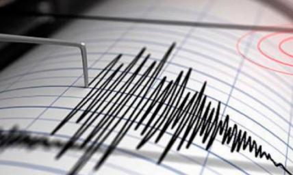 Se-registra-un-sismo-de-magnitud-4,2-en-El-Salvador