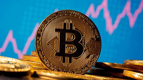 El-bitcoin-cae-por-debajo-de-los-30.000-dolares