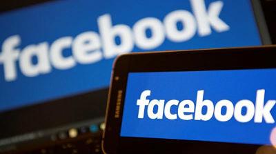 Numeros-de-telefono-de-millones-de-usuarios-de-Facebook-se-venden-a-traves-de-un--bot--en-Telegram