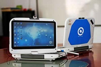 Gobierno-donara-mas-de-34.000-computadoras-Quipus-a-estudiantes-de-zonas-fronterizas
