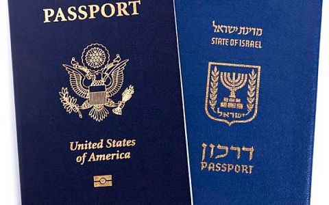 Decreto-repone-exigencia-de-visas-para-israelies-y-estadounidenses
