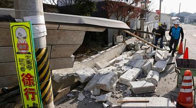 Bolivia-expresa-solidaridad-con-Japon-por-sismo-en-Fukushima