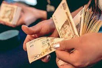 Impuestos-Nacionales-fija-meta-de-recaudacion-de-Bs-25.810-millones-para-este-ano